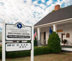Discovery Center Edgefield
